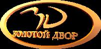 Zolotoy dvor