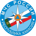 MCHS Rossii Respublika Khakasiya