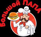 Bolshoy papa